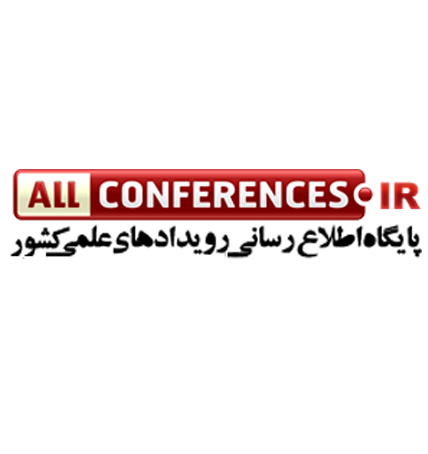 allconferences