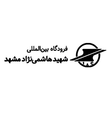 فرودگاه بین المللی شهید هامی نژاد